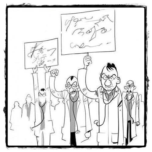 Stavka zdravniki (blog Don Marko M)
