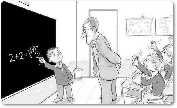 Učitelj darilo (blog Don Marko M)